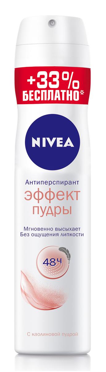 Nivea Дезодорант-антиперспирант спрей Эффект пудры женский, 200 мл100433811Дезодорант-антиперспирант Nivea Эффект Пудры содержит каолиновую пудру для невероятно мягкого ощущения на коже. Не оставляет белых следов и предоставляет мягкий уход и защиту на 48 часов. Дерматологически протестировано. Не содержит спирта и красителей.