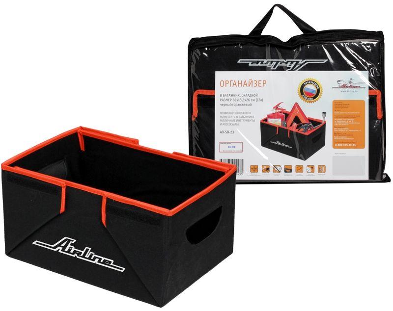 Органайзер Airline, в багажник, складной, 36 х 18,5 х 26 смAO-SB-23Органайзер в багажник объемом 17л обладает жестким корпусом, изготовленным из листового пластика, а также обшивкой из легко чистящегося полиэстера. Складная конструкция органайзера позволяет с удобством хранить и перевозить изделие в салоне автомобиля. Для комфортной переноски органайзера на внешних боковых сторонах изделия размещены удобные ручки в виде выемок. Размер (см)36х18,5х26