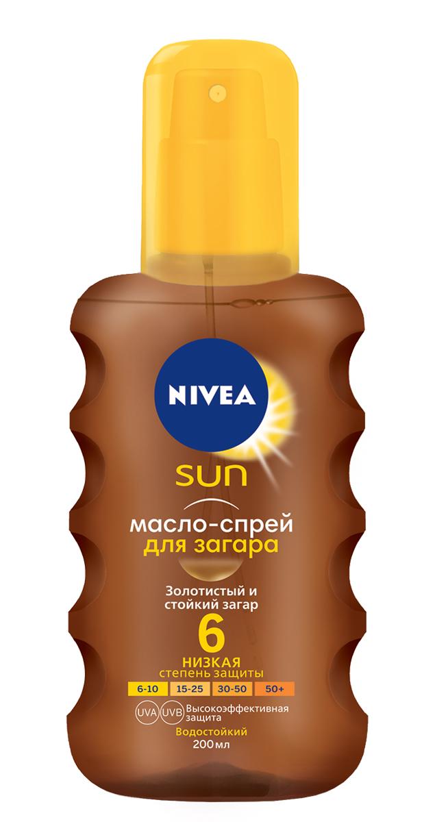 Nivea Sun Масло-спрей для загара СЗФ 6, 200мл1007157591Косметика Nivea Sun (Нивея Сан) - солнцезащитные средства и средства для и после загара торговой марки Nivea от компании Beiersdorf - это отличное дополнение к традиционной косметике Nivea производства компании.Инновационная формула Nivea Sun обладает абсолютно не липкой и легкой текстурой, обеспечивает мгновенную и эффективную защиту от солнца. Быстро впитывается. Содержит высокоэффективную систему UVAUVB фильтров. Надежная защита Nivea Sun от солнечных лучей -это непременное условие. При этом чем менее солнцезащитное средство заметно на вашей коже и чем быстрее и легче оно впитывается, тем популярнее оно будет.Детский солнцезащитный лосьон от Nivea Sun специально разработан для детской нежной кожи. Благодаря системе UVA фильтров, он эффективно защищает от солнечных ожогов.
