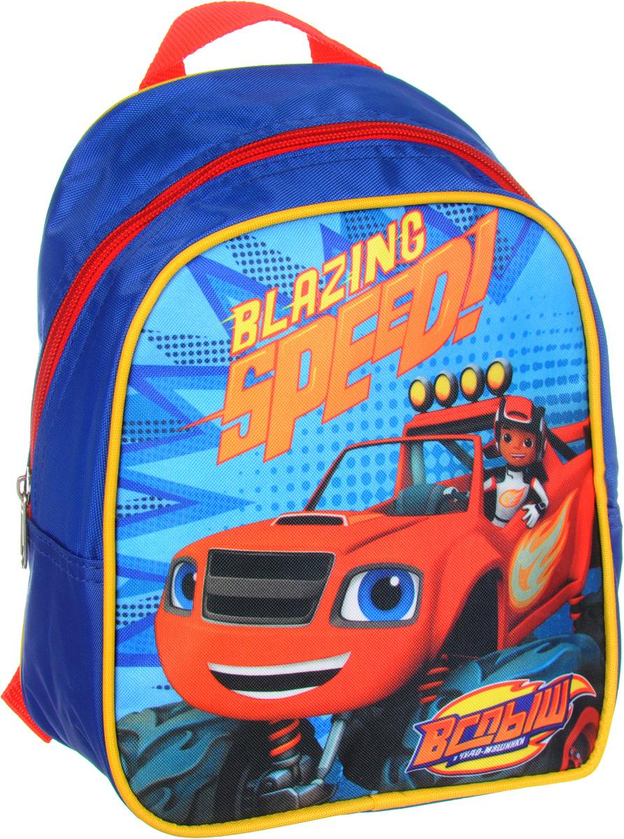 Blaze Рюкзак дошкольный цвет синийCRCB-RT2-880Рюкзачок дошкольный малый от фирмы Blaze Вспыш – это красивый и удобный аксессуар для вашего ребенка. В его внутреннем отделении на молнии легко поместятся не только игрушки, но даже тетрадка или книжка. Благодаря регулируемым лямкам, рюкзачок подходит детям любого роста. Удобная ручка помогает носить аксессуар в руке или размещать на вешалке. Износостойкий материал с водонепроницаемой основой и подкладка обеспечивают изделию длительный срок службы и помогают держать вещи сухими в дождливую погоду.Аксессуар декорирован ярким принтом (сублимированной печатью), устойчивым к истиранию и выгоранию на солнце.