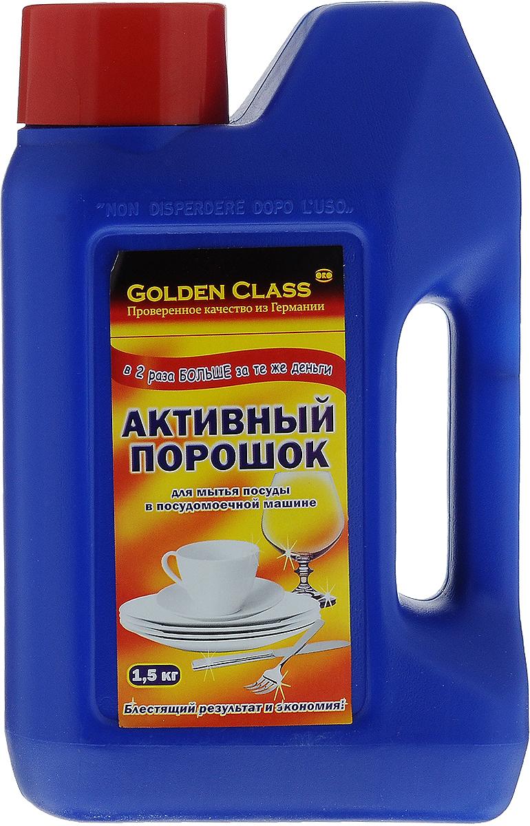 Средство для посудомоечной машины Golden Class, 1,5 кг60069Средство для посудомоечной машины Golden Class - это активный порошок, предназначенный для мытья посуды в посудомоечной машине любого типа и производителя. Новая проверенная технология Golden Class позволяет: - основательно, но деликатно удалять любые загрязнения с посуды и столовых приборов; - не повреждать рисунок, цвета и внешний вид посуды при любых режимах мойки; - использовать для мытья воду любой жесткости, благодаря специальной смягчающей рецептуре; - благодаря содержанию энзимов тщательно мыть посуду даже при низких температурах (до 40°С), тем самым экономить электроэнергию; - использовать для одной загрузки только 20 г средства. Одной упаковки достаточно на 75 моек посуды с блестящим результатом. Товар сертифицирован.