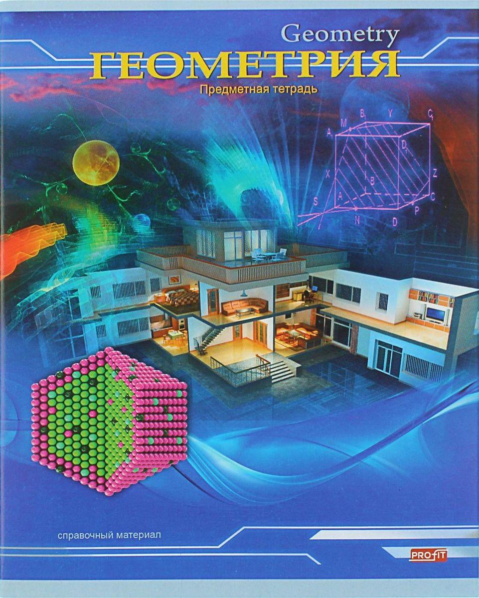 Profit Тетрадь Трехмерное пространство Геометрия 36 листов в клетку1334332