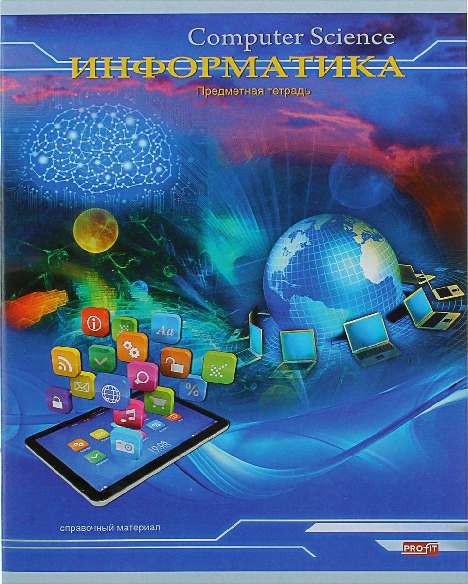 Profit Тетрадь Трехмерное пространство Информатика 36 листов в клетку1334333