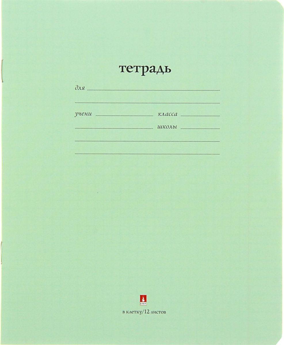 Альт Тетрадь Народная 12 листов в клетку цвет зеленый1426718