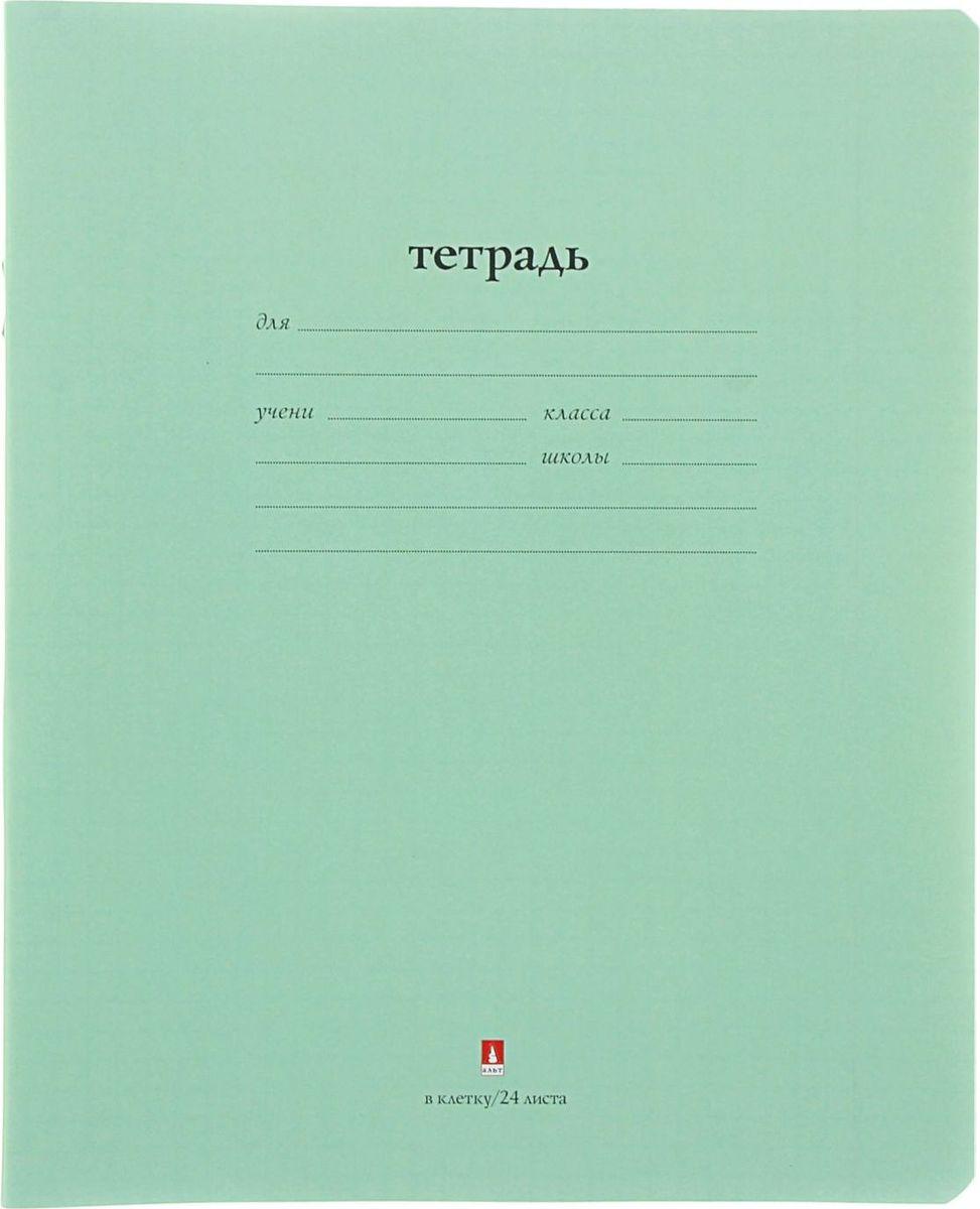 Альт Тетрадь Народная 24 листа в клетку цвет зеленый1426734