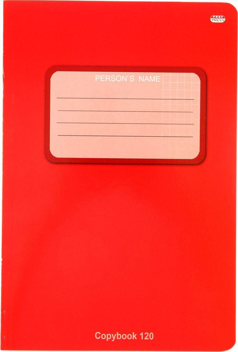 Проф-Пресс Тетрадь 120 листов в клетку цвет красный1544488