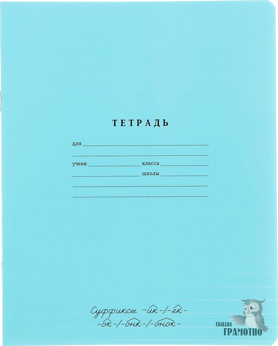 BG Тетрадь Пиши грамотно №5-№8 12 листов в линейку1594622
