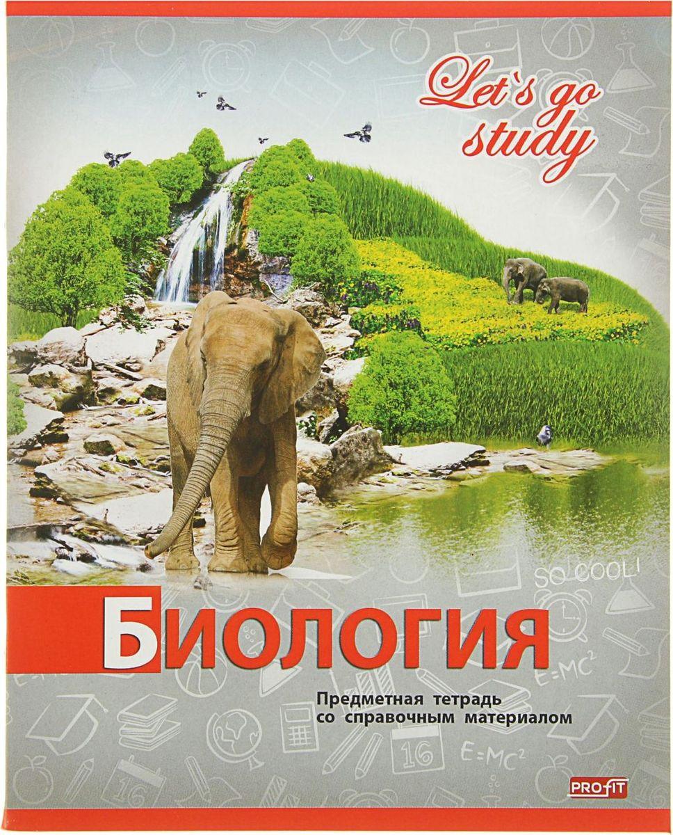 Profit Тетрадь Серебро Биология 36 листов в клетку2093163
