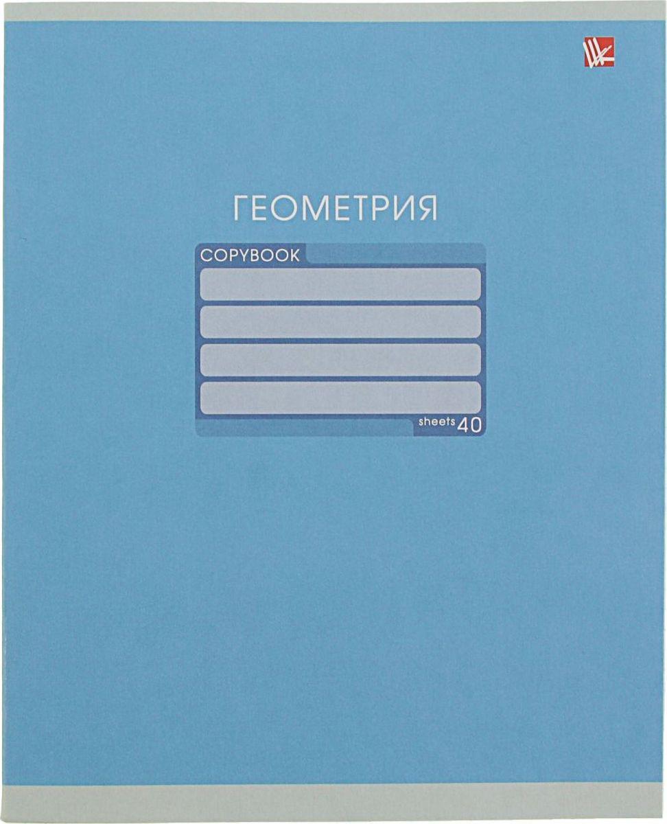 Эксмо Тетрадь Однотонная серия Геометрия 40 листов в клетку2174082