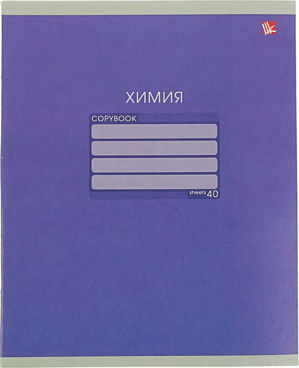 Эксмо Тетрадь Однотонная серия Химия 40 листов в клетку2174088