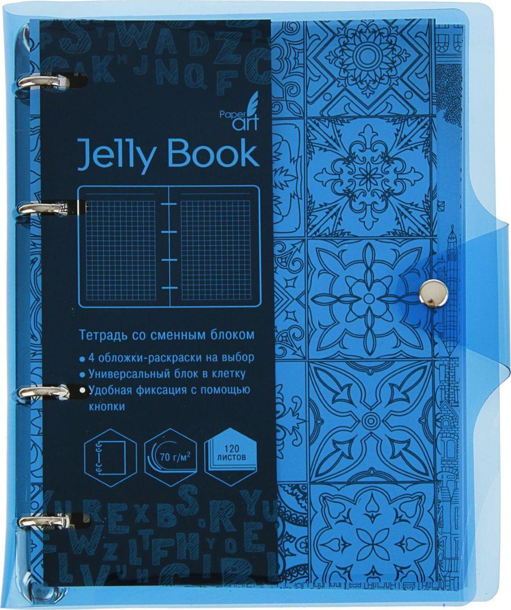 Эксмо Тетрадь на кольцах Jelly Book 120 листов в клетку цвет голубой2334218