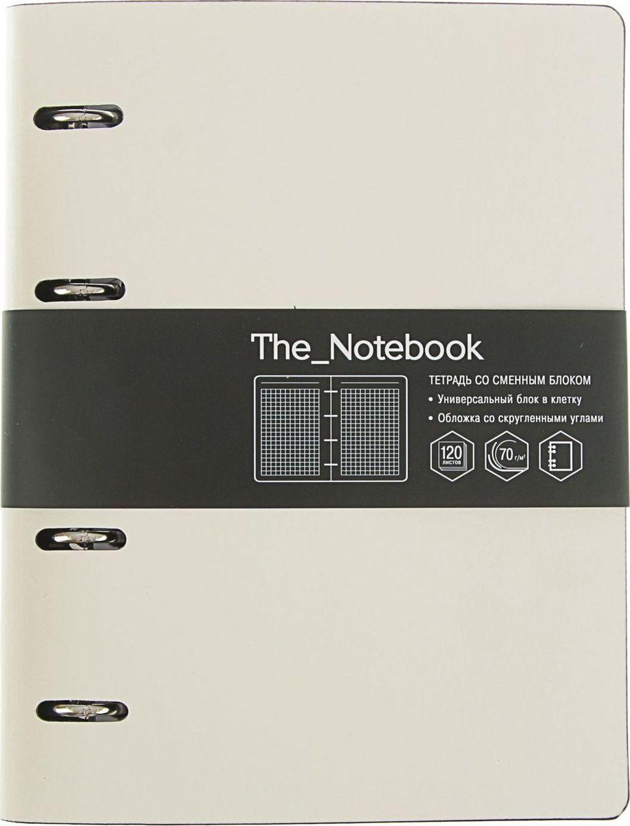 Эксмо Тетрадь на кольцах The Notebook 120 листов в клетку цвет белый2334222