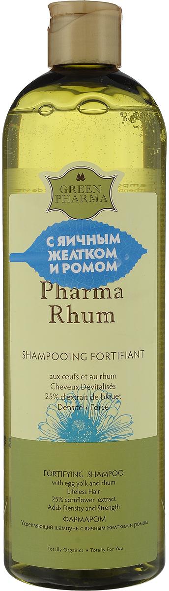Шампунь Greenpharma Pharma Rhum укрепляющий, с яичным желтком и ромом, 500 мл7412Укрепляющий шампунь Greenpharma Pharma Rhum с яичным желтком и ромом. Яичный желток, входящий в состав шампуня, содержит природные питательные вещества: белки, лецитин, витамины и минералы, среди которых фосфор, сера, хлор, кальций, калий. Ром, производное сахарного тростника, усиливает действие яичного желтка и укрепляет волосы. Шампунь обогащен веществами, обладающими смягчающим действием: экстракт василька, масло кокоса, а также пантенол, увлажняющая субстанция растительного происхождения. Шампунь улучшает вид самых ослабленных, сухих, ломких и сеченых волос. Способ применения: нанести на влажные волосы, деликатно массируя до образования пены, смыть. Нанести второй раз, оставив на несколько минут, смыть. Компания GreenPharma S.A.S. - лидер инновационных разработок в области косметологии. Вы хотите вдохнуть жизнь в ослабленные, проблемные волосы и сделать их сильными, пышными и блестящими? Это сделать легко, используя силу натуральных эфирных масел и экстрактов...