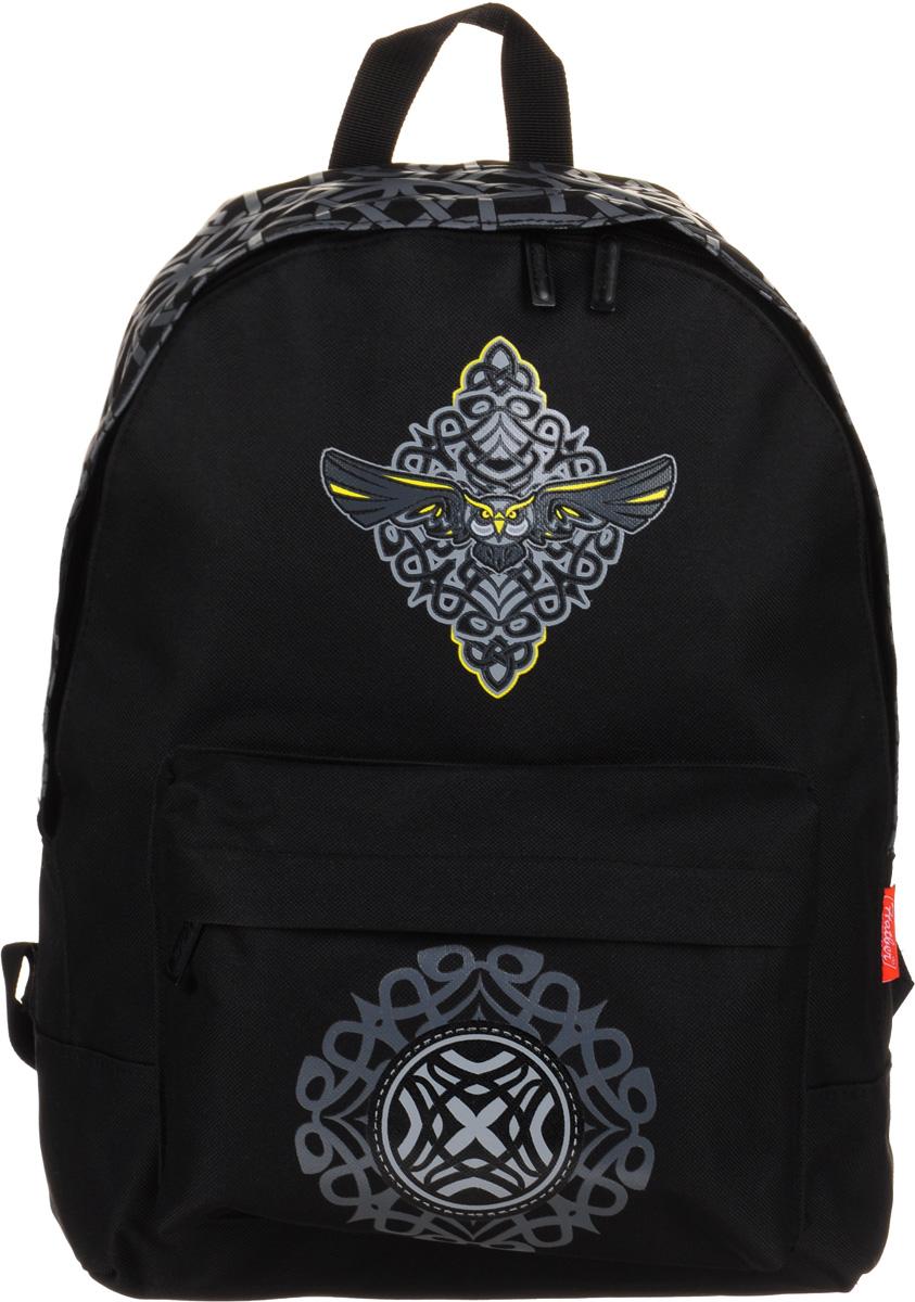 Hatber Рюкзак Basic Tattoo72523WDРюкзак Hatber Basic Tattoo - это современный молодежный рюкзак, отличающийся легкостью ивместительностью. Изделие выполнено из полиэстера. Рюкзак имеет одно основное отделение на застежке-молнии. Внутри расположен карман для тетрадей, на лицевой стороне - накладной карман на молнии. Текстильная ручка обеспечивает возможность переноски рюкзака в одной руке. Уплотненные спинка и лямки гарантируют комфорт при любых обстоятельствах. Усиленное основание повышает износостойкость дна рюкзака.