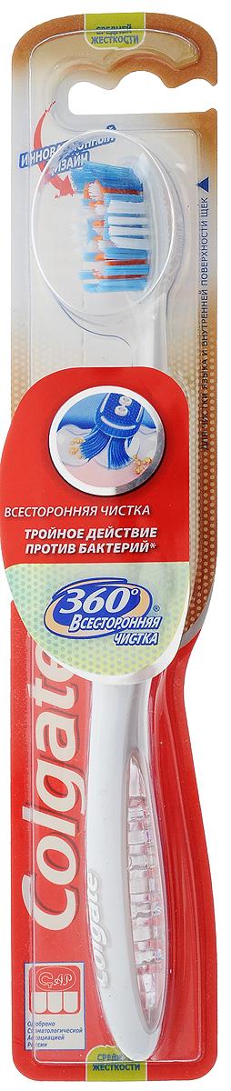 Colgate Зубная щетка 360° Всесторонняя чистка, средней жесткости, цвет: белыйFCN21457_белыйColgate Зубная щетка 360° Всесторонняя чистка, средней жесткости, цвет: белый
