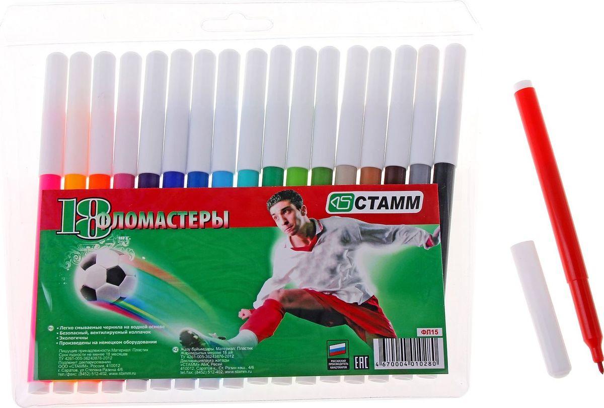 Стамм Набор фломастеров Футбол 18 цветов 161328