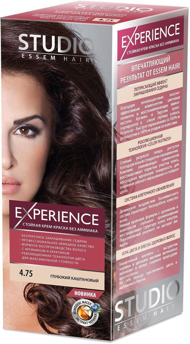 Studio безаммиачная краска для волос 4.75 Глубокий каштановый 40/60/15 мл borneo 2013