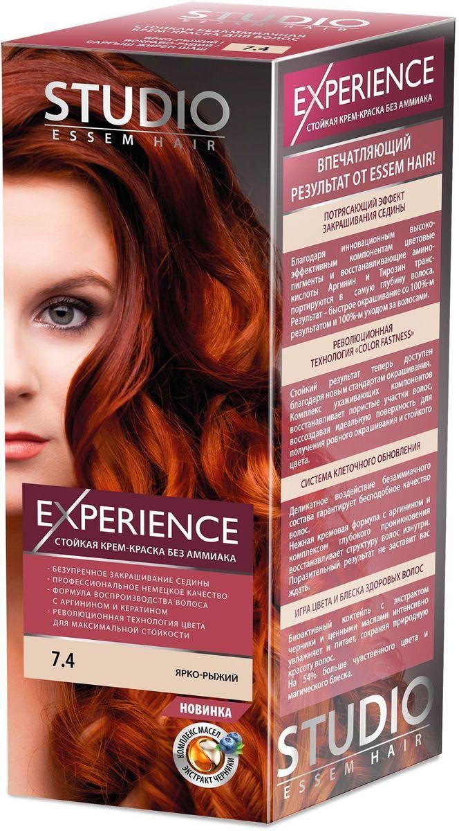 Studio безаммиачная краска для волос 7.4 Ярко-рыжий 40/60/15 мл30872Пронзительный брюнет – загадочный оттенок, актуальный в любом сезоне! Невероятный блеск, стойкость цвета и максимальное закрашивание седины! Максимальное закрашивание седины. Деликатное воздействие безаммиачного состава гарантирует бесподобное качество волос. Нежная кремовая формула с аргинином и комплексом глубокого проникновения восстанавливает структуру волос изнутри. Светоотражающие частицы придают неповторимый блеск волосам. Биоактивный коктейль с ценными маслами авокадо, льна, оливы, и карите восстанавливают, питают и насыщают волосы витаминами. Кремовая текстура легко распределяется и не течет. Молекулы гидролизованного кератина делают волосы потрясающе крепкими и здоровыми. Система AQUA therapy с мощным компонентом нового поколения Cutina Shine поддерживает водный баланс волос от корней до кончиков.