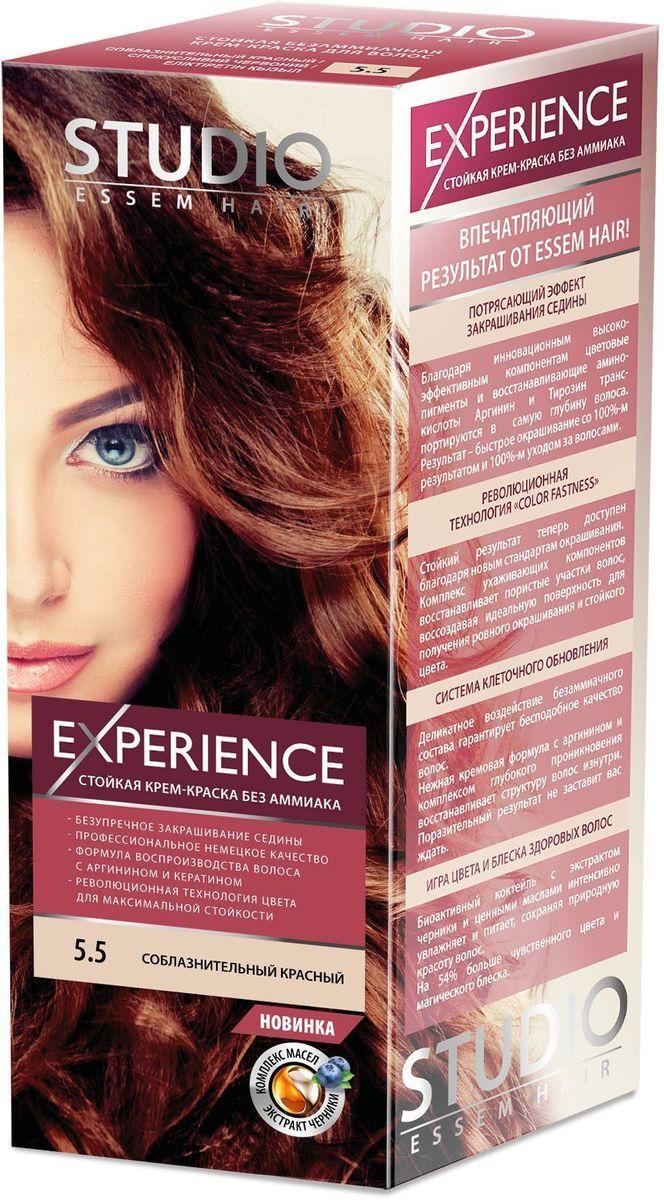 Studio безаммиачная краска для волос 5.5 Соблазнительный красный 40/60/15 млMP59.4DНевероятный блеск, стойкость цвета и максимальное закрашивание седины! Деликатное воздействие безаммиачного состава гарантирует бесподобное качество волос.Нежная кремовая формула с аргинином и комплексом глубокого проникновения восстанавливает структуру волос изнутри.Светоотражающие частицы придают неповторимый блеск волосам.Биоактивный коктейль с ценными маслами авокадо, льна, оливы, и карите восстанавливают, питают и насыщают волосы витаминами.Кремовая текстура легко распределяется и не течет.Молекулы гидролизованного кератина делают волосы потрясающе крепкими и здоровыми.Система AQUA therapy с мощным компонентом нового поколения Cutina Shine поддерживает водный баланс волос от корней до кончиков.
