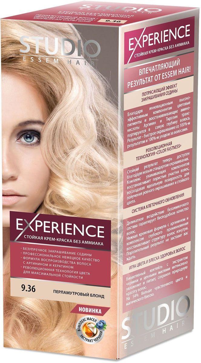 Studio безаммиачная краска для волос 9.36 Перламутровый блонд 40/60/15 мл30896Пронзительный брюнет – загадочный оттенок, актуальный в любом сезоне! Невероятный блеск, стойкость цвета и максимальное закрашивание седины! Максимальное закрашивание седины. Деликатное воздействие безаммиачного состава гарантирует бесподобное качество волос. Нежная кремовая формула с аргинином и комплексом глубокого проникновения восстанавливает структуру волос изнутри. Светоотражающие частицы придают неповторимый блеск волосам. Биоактивный коктейль с ценными маслами авокадо, льна, оливы, и карите восстанавливают, питают и насыщают волосы витаминами. Кремовая текстура легко распределяется и не течет. Молекулы гидролизованного кератина делают волосы потрясающе крепкими и здоровыми. Система AQUA therapy с мощным компонентом нового поколения Cutina Shine поддерживает водный баланс волос от корней до кончиков.