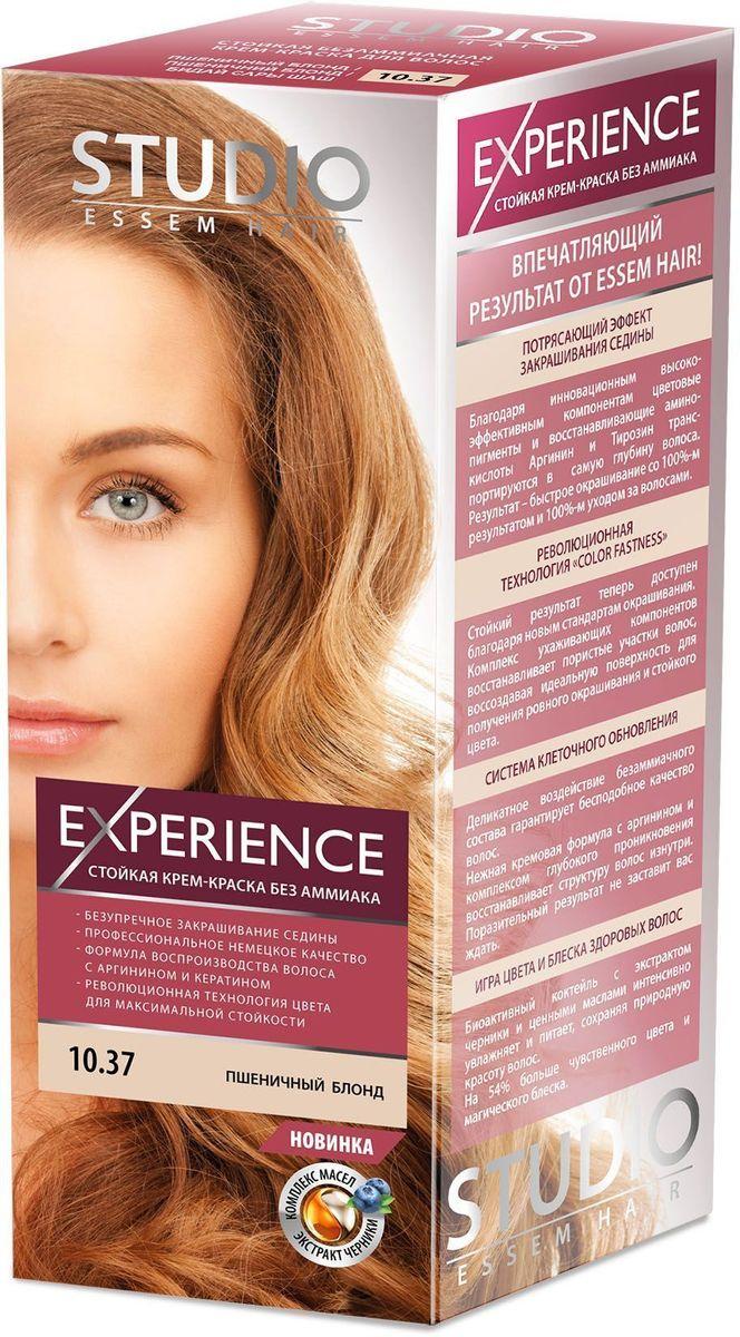 Studio безаммиачная краска для волос 10.37 Пшеничный блонд 40/60/15 млMP59.4DПронзительный брюнет – загадочный оттенок, актуальный в любом сезоне! Невероятный блеск, стойкость цвета и максимальное закрашивание седины! Максимальное закрашивание седины.Деликатное воздействие безаммиачного состава гарантирует бесподобное качество волос.Нежная кремовая формула с аргинином и комплексом глубокого проникновения восстанавливает структуру волос изнутри.Светоотражающие частицы придают неповторимый блеск волосам.Биоактивный коктейль с ценными маслами авокадо, льна, оливы, и карите восстанавливают, питают и насыщают волосы витаминами.Кремовая текстура легко распределяется и не течет.Молекулы гидролизованного кератина делают волосы потрясающе крепкими и здоровыми.Система AQUA therapy с мощным компонентом нового поколения Cutina Shine поддерживает водный баланс волос от корней до кончиков.