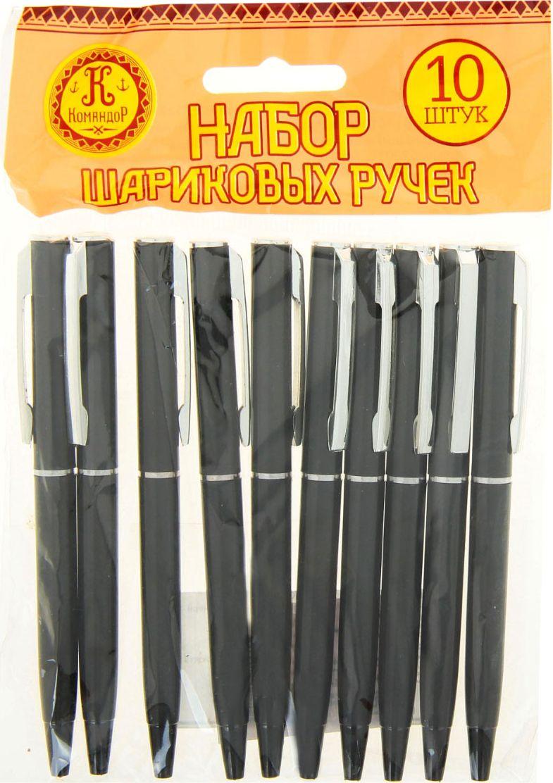 Командор Набор шариковых ручек синие 10 шт цвет корпуса черный865630
