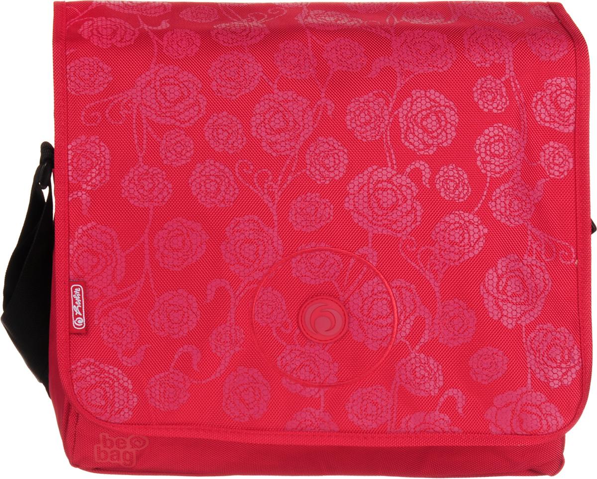 Herlitz Сумка школьная Be Bag Red Roses72523WDПрочная и вместительная школьная сумка Herlitz Be Bag. Red Roses смотрится элегантно в любой ситуации.Сумка имеет одно отделение на молнии, которое закрывается сверху откидывающимся клапаном. Клапан на кнопках, съемный. Внутри отделения находятся два открытых сетчатых кармана и потайной карман на молнии. Спереди сумки расположен карман на молнии, содержащий мягкую перегородку, сетчатый карман, небольшой карман на молнии, кармашек с мягкой подкладкой для мобильного телефона и карабин для ключей. Широкая лямка регулируется по длине. Такую сумку можно использовать для повседневных прогулок, учебы, отдыха и спорта, а также как элемент вашего имиджа. Лаконичный и сдержанный дизайн подчеркнет индивидуальность и порадует своей функциональностью.