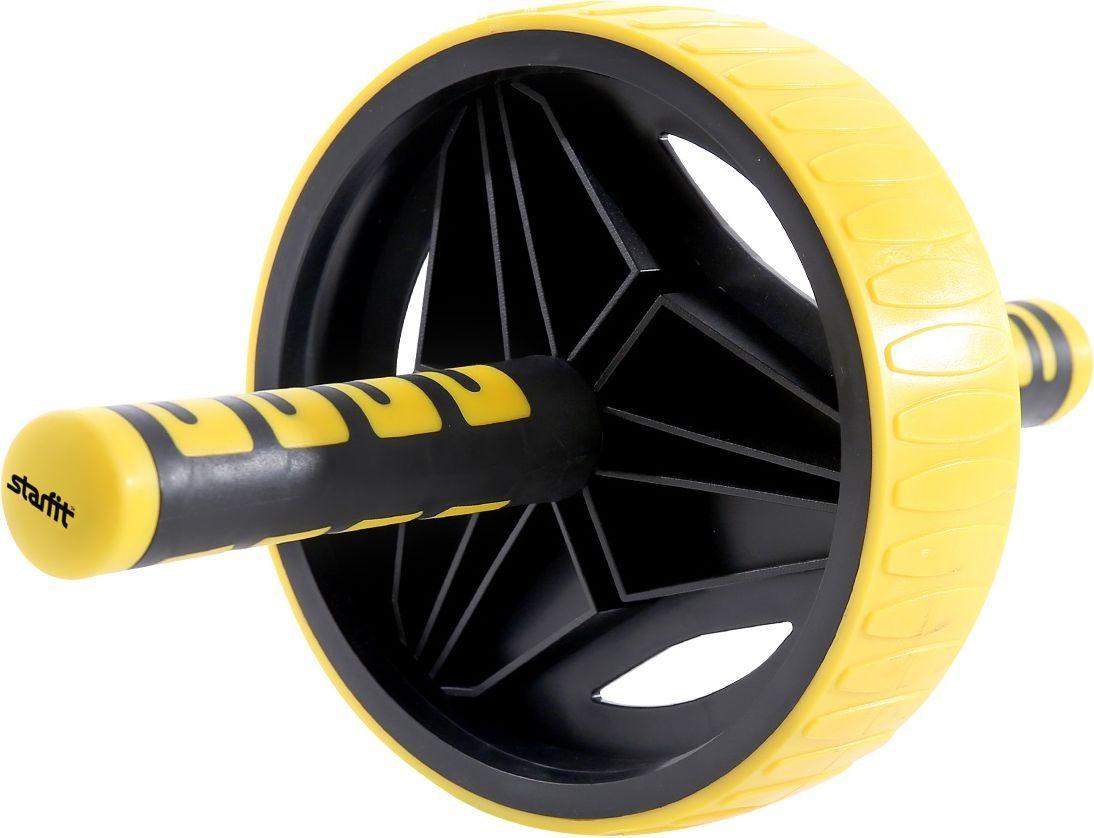 Ролик для пресса Starfit RL-105, цвет: черный, желтыйУТ-00009814Ролик для пресса RL-105 - фитнес-снаряд для комплексного укрепления мышц кора и брюшного пресса.Прочные резиновые ручки с функцией антискольжения. Широкое колесо 550 мм увеличивает площадь опоры, что придает ролику устойчивость и делает занятия безопасными. 100% резиновое покрытие обеспечивает максимальное сцепление роликового колеса с поверхностью. Модель оформлена в контрастном черно-желтом цвете.