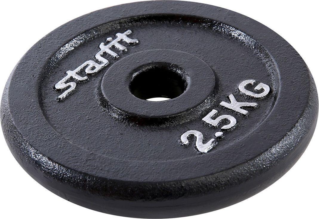 Диск чугунный Starfit BB-204, цвет: черный, посадочный диаметр 26 мм, 2,5 кгGESS-132Диск чугунный BB-204 - металлический диск для грифов диаметром 25 мм. Прочный классический материал - чугун - прост в эксплуатации и не требует особого ухода.Брутальный дизайн черного диска с объемным окрашенным логотипом Starfit.