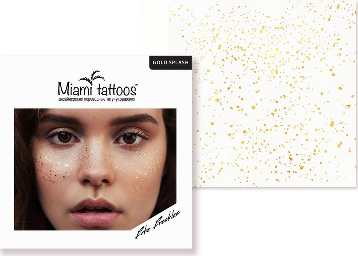 Miami Tattoos Переводные тату-веснушки Gold Splash 1 лист 10см*10см1301210Веснушки – один из главных трендов в макияже последнего времени. Даже если у вас нет своих собственных веснушек, вы можете быть на острие моды вместе с золотыми веснушками Miami tattoos. Наносить золотые капельки можно по-разному: подчеркивать ими отдельную часть лица или щедро покрывать крапинками переносицу, скулы и даже плечи. Главное, что сделать это очень просто - достаточно приложить тату к сухой коже и аккуратно промокнуть ее влажным полотенцем. Удаляются золотые веснушки Miami Tattoos тоже элементарно - с помощью масла, но до этого выдержат любое испытание. Ставьте хэштеги #золотыевеснушки и будьте на острие моды!