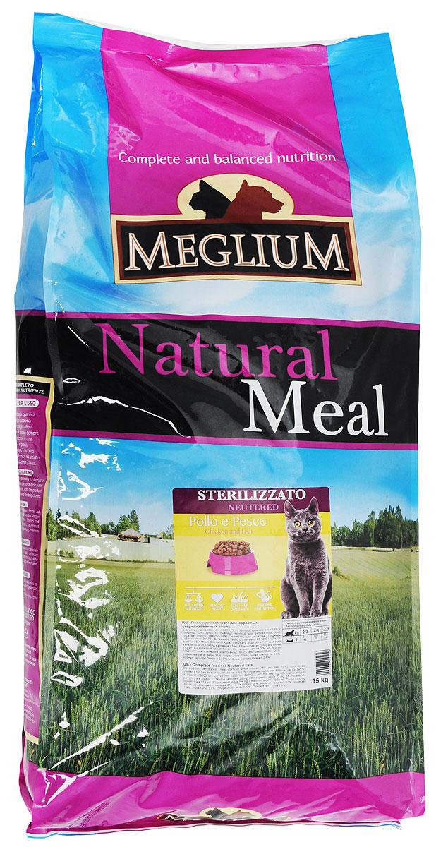 Корм сухой Meglium Neutered для стерилизованных кошек, с курицей и рыбой, 15 кгMGS1215Сбалансированный корм с оптимальным соотношением белков и углеводов специально разработан для стерилизованных кошек. Содержит жизненноважные витамины и минералы.