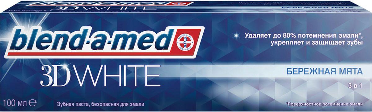 Зубная паста Blend-a-med 3D White Бережная мята 100млBM-81586701Трехмерное отбеливание для безупречной улыбки, специальная паста для деликатного отбеливания. Зубная паста деликатно обеспечивает эффект трехмерного отбеливания, за счет отбеливающих частиц, которые во время чистки проникают в труднодоступные места. Зубная паста Blend-a-med 3D White бережет эмаль зубов. - Деликатное отбеливание. - Обеспечивает качественный уход за здоровьем полости рта. - Возвращает естественную белизну зубов. - Отбеливающие частицы, оказывающие воздействие на поверхность языка, десен и зубов, сохраняют ваши зубы ослепительно белоснежными во всех трех измерениях – впереди, сзади и даже в промежутках между зубами! - Безопасно для эмали. Срок годности: 24 месяца с даты изготовления, указанной на упаковке. «Проктер энд Гэмбл», Россия.