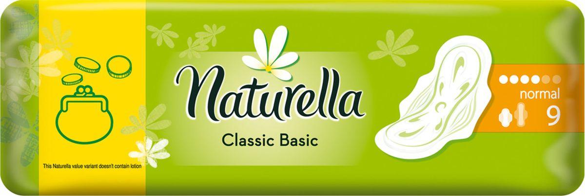 Naturella Ароматизированные женские гигиенические прокладки Classic Basic Normal с крылышками