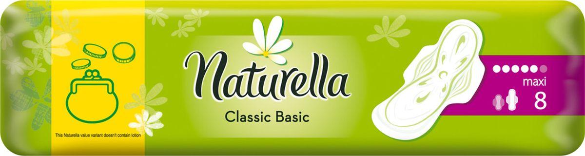 Naturella Ароматизированные женские гигиенические прокладки Classic Basic Maxi с крылышками