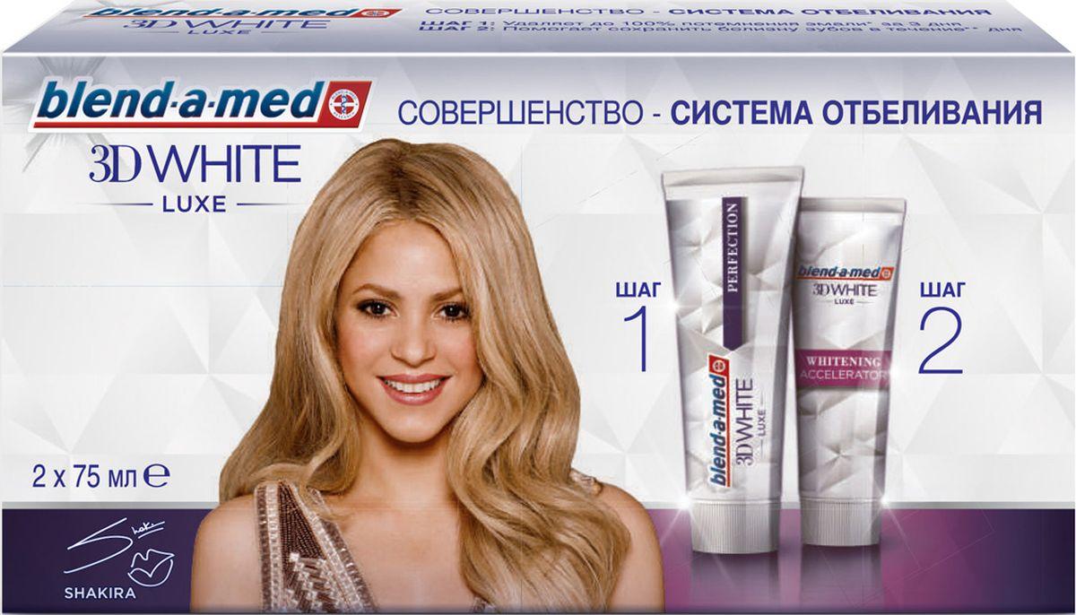 Blend-a-med Зубная паста ProExpert Защита от эрозии эмали Мята 100 млBM-81621906Более крепкие и здоровые зубы с первого дня при последующем применении! Blend-a-med Pro-EXPERT - единственная на рынке зубная паста, которая объединяет в себе полезные свойства стабилизированного олова и полифосфатов: Стабилизированный фторид олова: - обеспечивает комплексную защиту против проблем полости рта, - препятствует вредному воздействию пищевых кислот, повреждающих эмаль зубов, - снижает рост бактерий. Полифосфаты: - Защищают от образования зубного камня, - Препятствют потемнению эмали, - Обеспечивают необыкновенное ощущение чистоты в процесс и после чистки зубов Формула пасты отличается особой эффективностью, т.к. содержит всего 4-5% воды вместо обычных 40-50%, что повышает биодоступность активных компонентов при взаимодействии со слюной. Blend-a-med Pro-EXPERT защищает по всем признакам, которые чаще всего проверяют стоматологи: * защищает от кариеса * заботится о деснах * уменьшает налет * снижает...