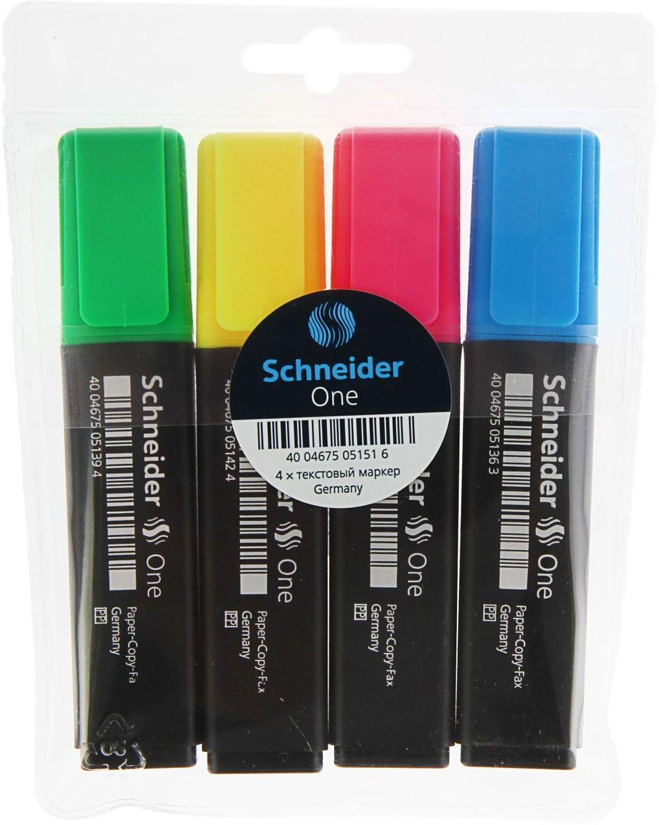 Schneider Набор маркеров 151 4 цвета1782230
