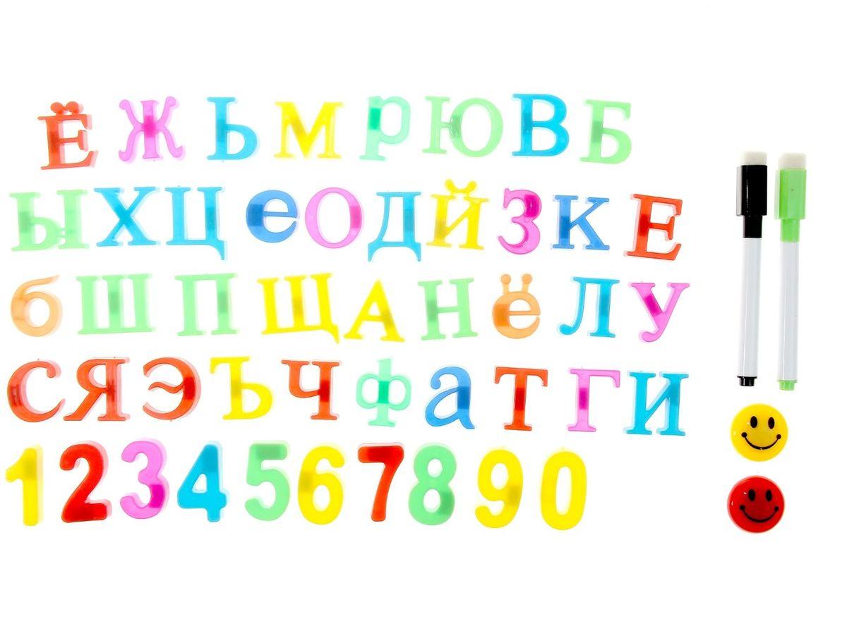 Набор маркеров с магнитным алфавитом и цифрами899049