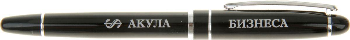 Ручка капиллярная Акула бизнеса синяя279275В современном темпе жизни без ручки никуда, и одними из важных критериев при ее выборе становятся внешний вид и практичность, ведь это не только письменная принадлежность, но и стильный аксессуар. Наша уникальная разработка Ручка капиллярная в подарочной упаковке Акула бизнеса объединила в себе классическую форму и оригинальный дизайн, а именно лаконичное сочетание черного и серебряного цвета с гравировкой для настоящих мужчин с сильным и волевым Я. Капиллярный тип стержня отличается не только структурой, но и удобством скольжения по бумаге при письме. Оригинальная коробочка, стилизованная под ретрошкатулку, закрывается на скрытую магнитную кнопку. Такой подарок понравится любому мужчине!