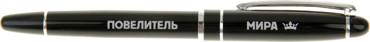 Ручка капиллярная Повелитель мира синяя72523WDВ современном темпе жизни без ручки никуда, и одними из важных критериев при ее выборе становятся внешний вид и практичность, ведь это не только письменная принадлежность, но и стильный аксессуар. Наша уникальная разработка Ручка капиллярная в подарочной упаковке Повелитель мира объединила в себе классическую форму и оригинальный дизайн, а именно лаконичное сочетание черного и серебряного цвета с гравировкой для настоящих мужчин с сильным и волевым Я. Капиллярный тип стержня отличается не только структурой, но и удобством скольжения по бумаге при письме. Оригинальная коробочка, стилизованная под ретрошкатулку, закрывается на скрытую магнитную кнопку. Такой подарок понравится любому мужчине!