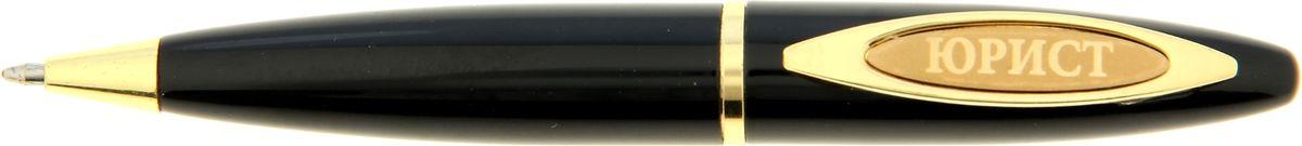 Ручка шариковая Юрист Dura lex sed lex синяя449319При современном темпе жизни без ручки никуда, и одним из важных критериев при ее выборе является внешний вид и механизм, ведь это не только письменная принадлежность, но и стильный аксессуар. А также ручка – это отличный подарок. Наша уникальная разработка Ручка в коробке Юрист. Dura lex, sed lex объединила в себе классическую форму и оригинальный дизайн. Она выполнена в лаконичном черно-золотом цвете, с изысканной гравировкой на креплении. Благодаря поворотному механизму вы никогда не поставите чернильное пятно на одежде и будете на высоте.