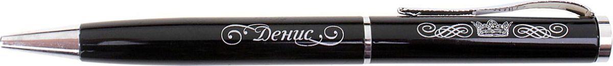 Ручка шариковая Денис синяя72523WDИменная Ручка Денис, в бархатном мешочке - это по-настоящему индивидуальный подарок. Выполненная в эффектной черно-серебряной цветовой гамме, она прекрасно дополнит образ своего обладателя и, без сомнения, станет излюбленным стильным аксессуаром. А имя, выгравированное уникальным художественным шрифтом, придает изделию неповторимую лаконичность. Поворотный механизм надежен и удобен в повседневном использовании – ручка не откроется случайно и не оставит синих чернильных пятен на одежде. Именной бархатный мешочек придает изделию неповторимые шарм и очарование, делая подарок еще более желанным.