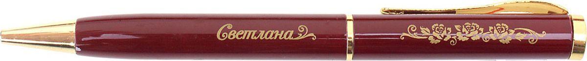 Ручка шариковая Светлана цвет корпуса бордовый синяя608219Хотите сделать по-настоящему индивидуальный подарок? Тогда вам непременно понравится стильная и удобная именная Ручка Светлана, в бархатном мешочке. Выполненная в насыщенном бордовом цвете в сочетании с золотистый гравировкой, сделанная уникальным художественным шрифтом, она станет достойным дополнением образа своей обладательницы. Поворотный механизм надежен и удобен в повседневном использовании – ручка не откроется случайно и не оставит синих чернильных пятен на одежде. Мягкий бархатный мешочек придает изделию неповторимый шарм, делая его желанным подарком по поводу и без.