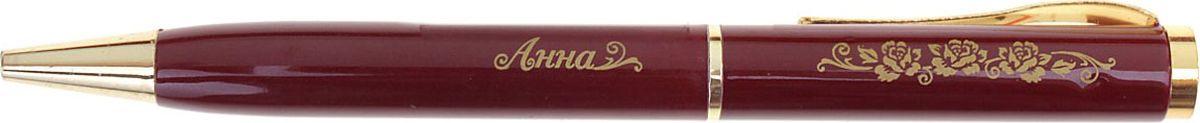 Ручка шариковая Анна синяя608225Хотите сделать по-настоящему индивидуальный подарок? Тогда вам непременно понравится стильная и удобная именная Ручка Анна, в бархатном мешочке. Выполненная в насыщенном бордовом цвете в сочетании с золотистый гравировкой, сделанная уникальным художественным шрифтом, она станет достойным дополнением образа своей обладательницы. Поворотный механизм надежен и удобен в повседневном использовании – ручка не откроется случайно и не оставит синих чернильных пятен на одежде. Мягкий бархатный мешочек придает изделию неповторимый шарм, делая его желанным подарком по поводу и без.