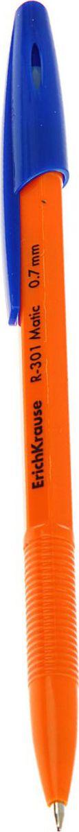 Erich Krause Ручка шариковая R-301 Matic Orange синяя1171395