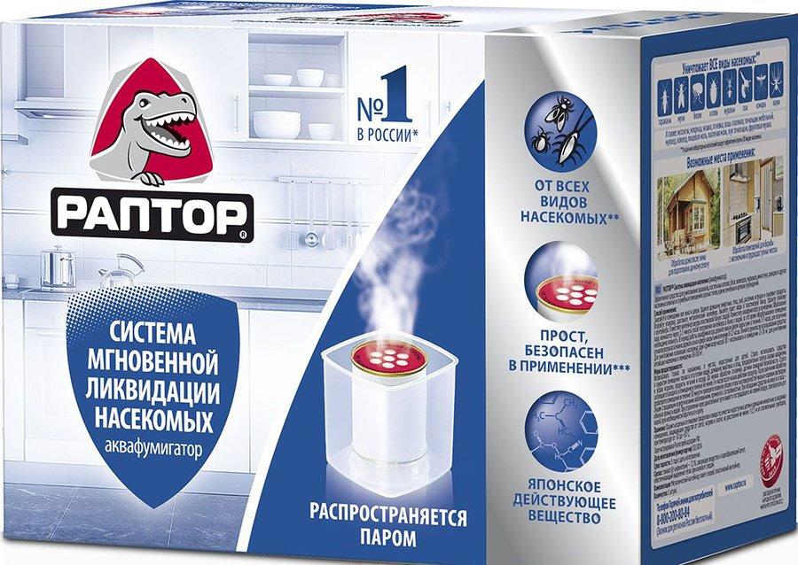 Аквафумигатор Раптор4607131428602Аквафумигатор Раптор - эффективное средство для уничтожения различных насекомых в жилых и служебных помещениях разных типов, кроме лечебных и детских учреждений. Аквафумигатор Раптор прост и безопасен в применении. В основе препарата японское действующее вещество цифенотрин, доказавшее свою эффективность в отношении борьбы с насекомыми. В то же время - при соблюдении ряда мер безопасности - оно совершенно безвредно для человека и домашних животных. Для активации прибора потребуется немного воды, и прибор можно использовать. При контакте действующего вещества, заключенного в металлический контейнер, с водой, образуется пар. Распространяя вместе с собой действующее вещество, водяной пар проникнет в самые труднодоступные места (за плинтуса, в щели стен и паркета, за полки и в вентиляционные шахты), а значит, насекомые нигде не смогут скрыться. Cyphenothrin (цифенотрин) – высокоэффективное японское действующее вещество. На насекомых...