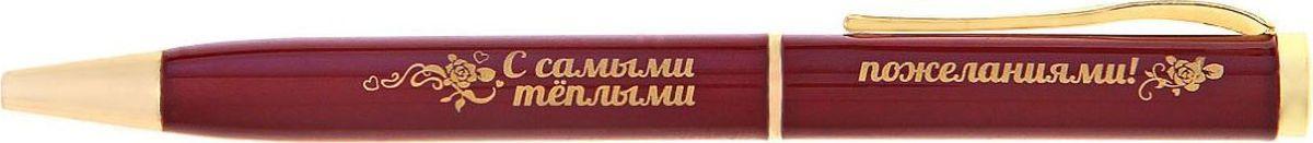 Ручка шариковая С самыми теплыми пожеланиями синяя709074Современная ручка – это не просто письменная принадлежность, но и стильный аксессуар, способный добавить ярких акцентов в образ своей обладательницы. Ручка в бархатном мешочке С самыми теплыми пожеланиями (Надпись на мешочке: От чистого сердца в чистые руки!) разработана для поклонников оригинальных деталей. Изюминкой изделия является золотая гравировка, сделанная уникальным художественным шрифтом на ручке и бархатном мешочке насыщенного красно-бордового цвета, лаконично дополняющих друг друга. Поворотный механизм надежно защитит владельца от синих чернильных пятен на одежде!