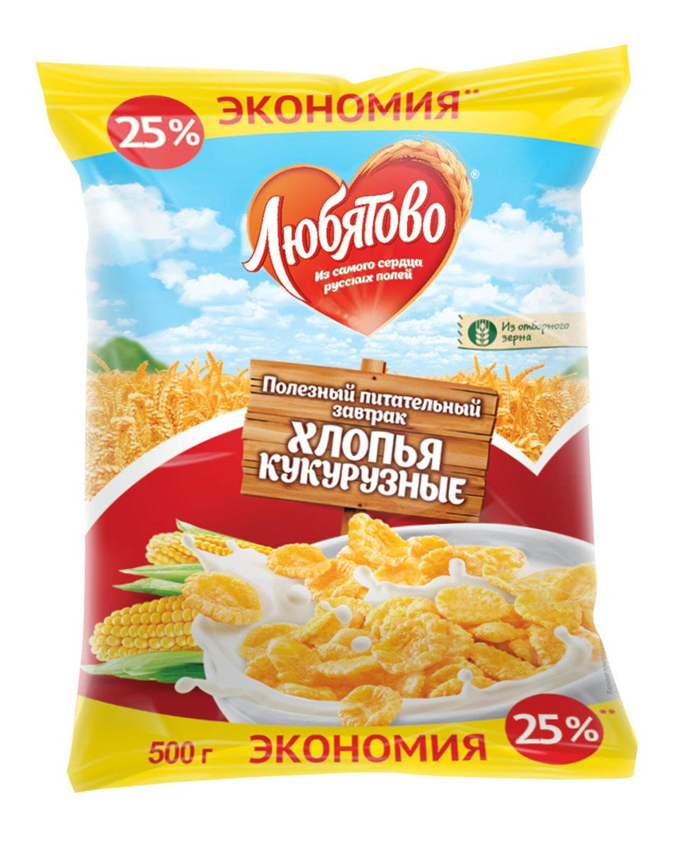 Любятово Готовый завтрак Хлопья кукурузные, 500 г0120710Полезный завтрак из цельных злаков.