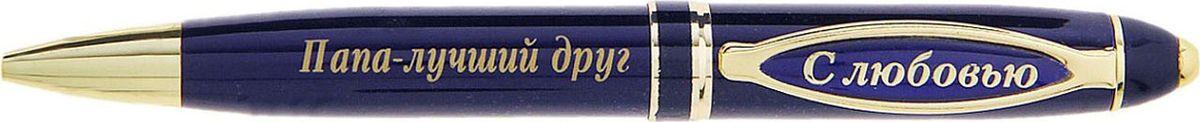 Ручка шариковая Папа - лучший друг синяя732963Считаете, что презент для любимого родственника должен быть не только красивым, но и полезным? Ручка в подарочной упаковке из искусственной экокожи с золотым нанесением Папа-лучший друг - именно такой аксессуар. Она поможет записать планы, поставить подпись в договоре и многое другое, что может понадобиться вашему папочке. Шариковая ручка выполнена в синем металлическом лакированном корпусе. Оригинальный дизайн ручки дополняют блестящие золотистые детали и теплая надпись. Подача стержня осуществляется посредством механизма поворотного действия. Она поможет вам выразить признательность и передать все нежные чувства, которые вы испытываете к этому важному для вас человеку.