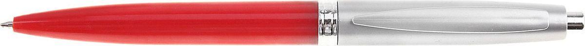 Calligrata Ручка шариковая Лого Прано цвет корпуса красный синяя822151Ручки с логотипом - это прекрасная реклама и средство привлечения клиентов. Многие компании давно знают преимущества этого доступного, быстрого и востребованного способа заявить о себе. Вы тоже ищите ручки под логотип? Ручка шариковая авт Прано Красный – идеально подходит для осуществления этой цели. Это качественная ручка, которая дополнит и подчеркнет статус вашей компании, а писать ей будет приятно и легко. Ассоциируйте бизнес только с лучшей канцелярией, и клиенты это обязательно оценят.