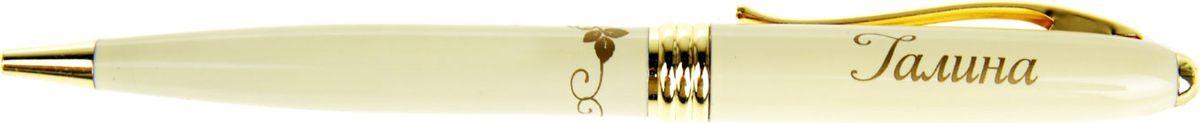Ручка шариковая Тайна имени Галина синяя865607Хотите сделать по-настоящему индивидуальный подарок? Тогда вам непременно понравится стильная и удобная именная . Выполненная в неповторимо нежном цветовом сочетании пастельного и золотого оттенков, она прекрасно дополнит образ своей обладательницы. А имя, выгравированное уникальным художественным шрифтом, придает изделию изысканность и шарм! Поворотный механизм надежен и удобен в повседневном использовании – ручка не откроется случайно и не оставит синих чернильных пятен на одежде. Очаровательная коробочка с красочным цветочным принтом закрывается на скрытую магнитную кнопочку.